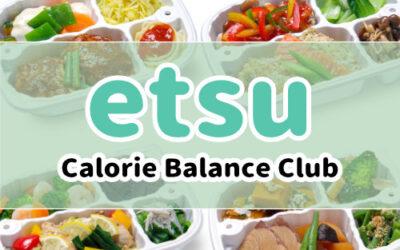 etsu-悦-の冷凍弁当を実際に食べてレビュー!みんなの口コミもチェックです!【旬彩美膳】