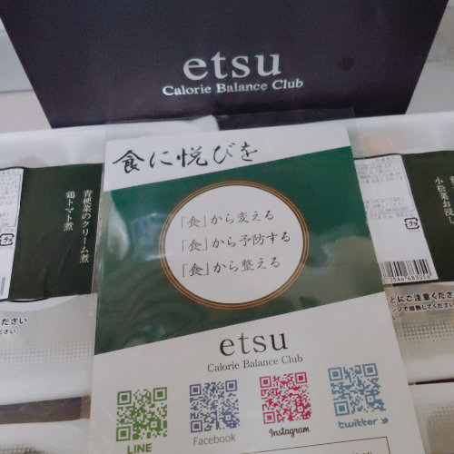 etsuの冷凍弁当パッケージ