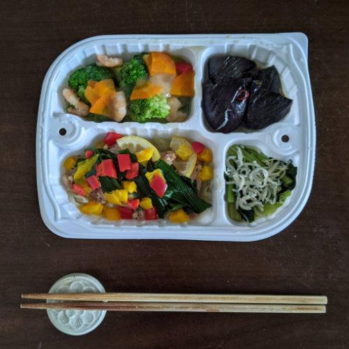 etsuの鶏肉の葱塩焼き弁当